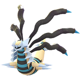 Giratina - Shiny Form 12 Male / Female